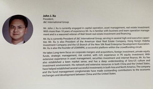 """高娓娓:第18届""""亚裔50杰出企业家""""颁奖晚宴在纽约隆重举行"""
