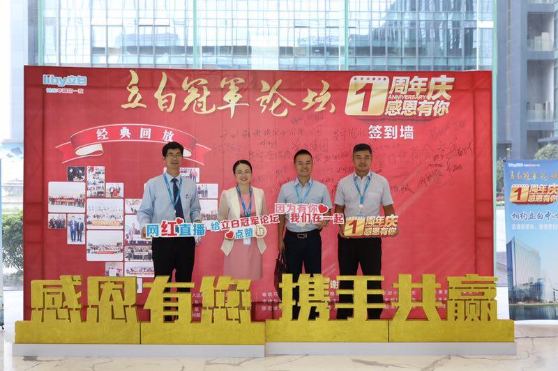 WeChat Image 20171011134047