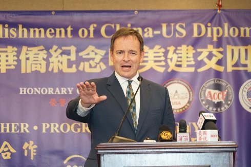高娓娓:美国华人华侨国会山庄纪念中美建交40周年