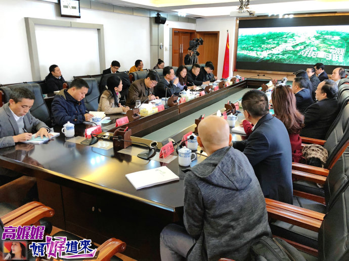 WeChat Image 20171130183330