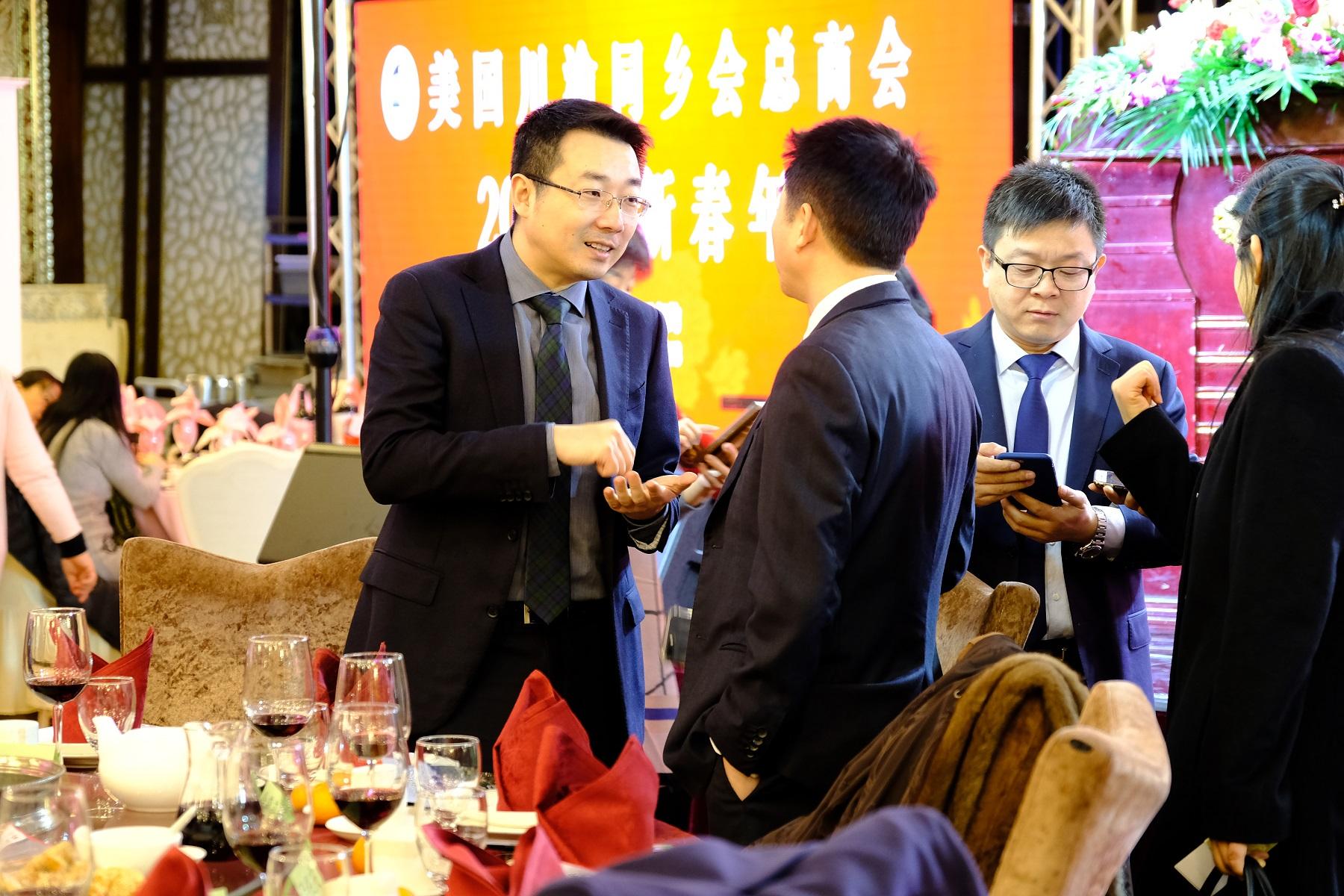 WeChat Image 20180207131659