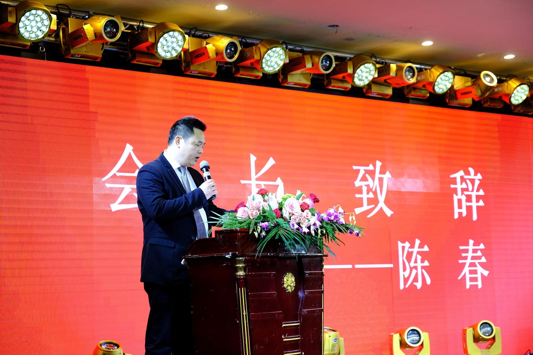 WeChat Image 20180207154653