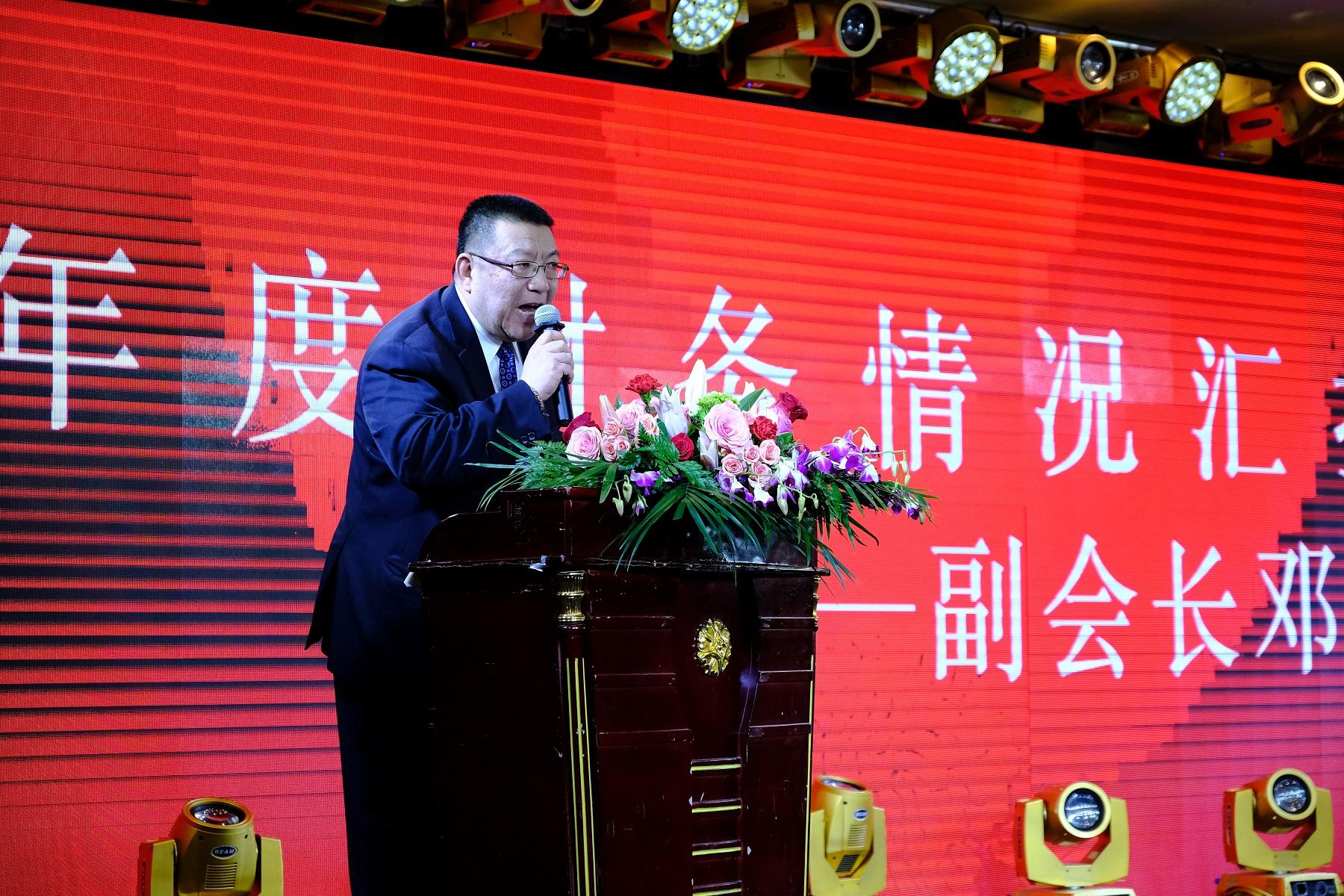 WeChat Image 20180207154659