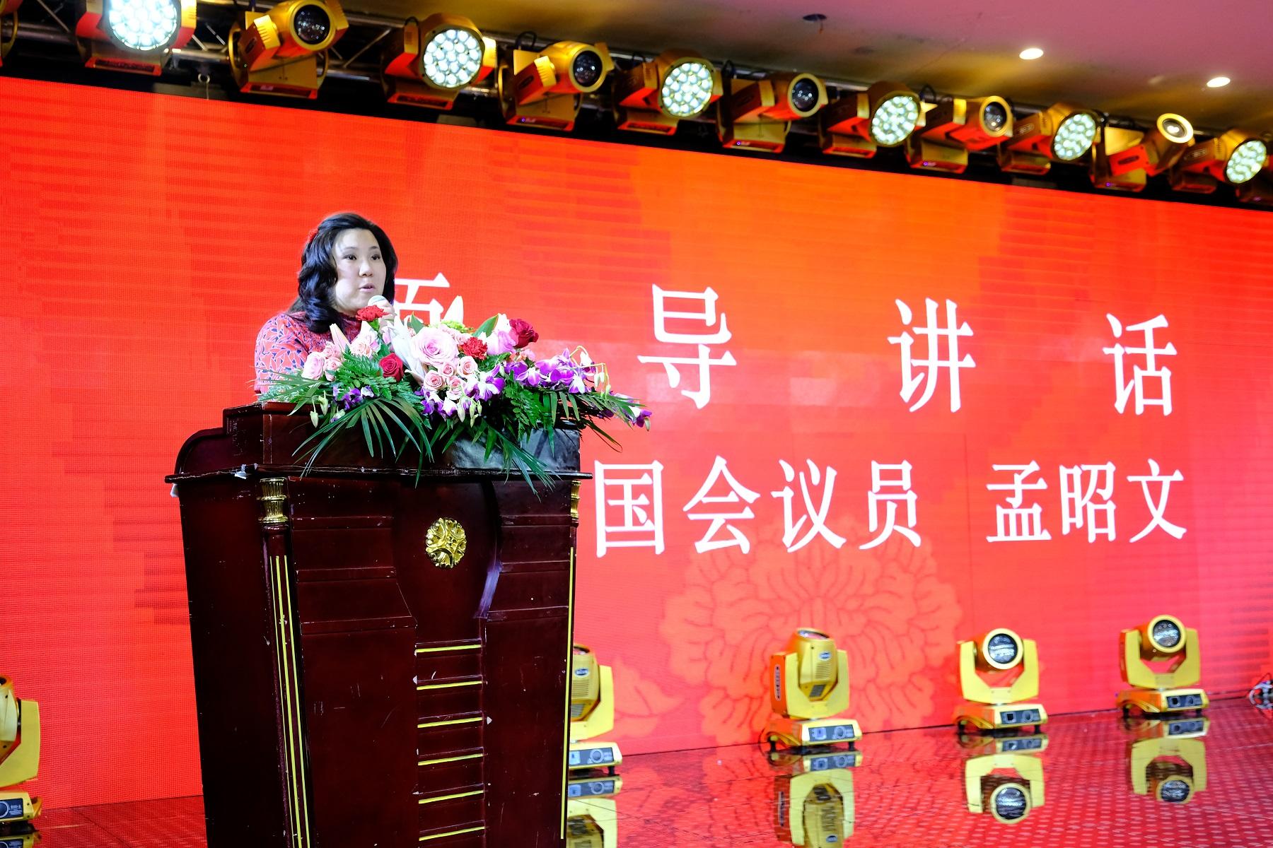 WeChat Image 20180207154706
