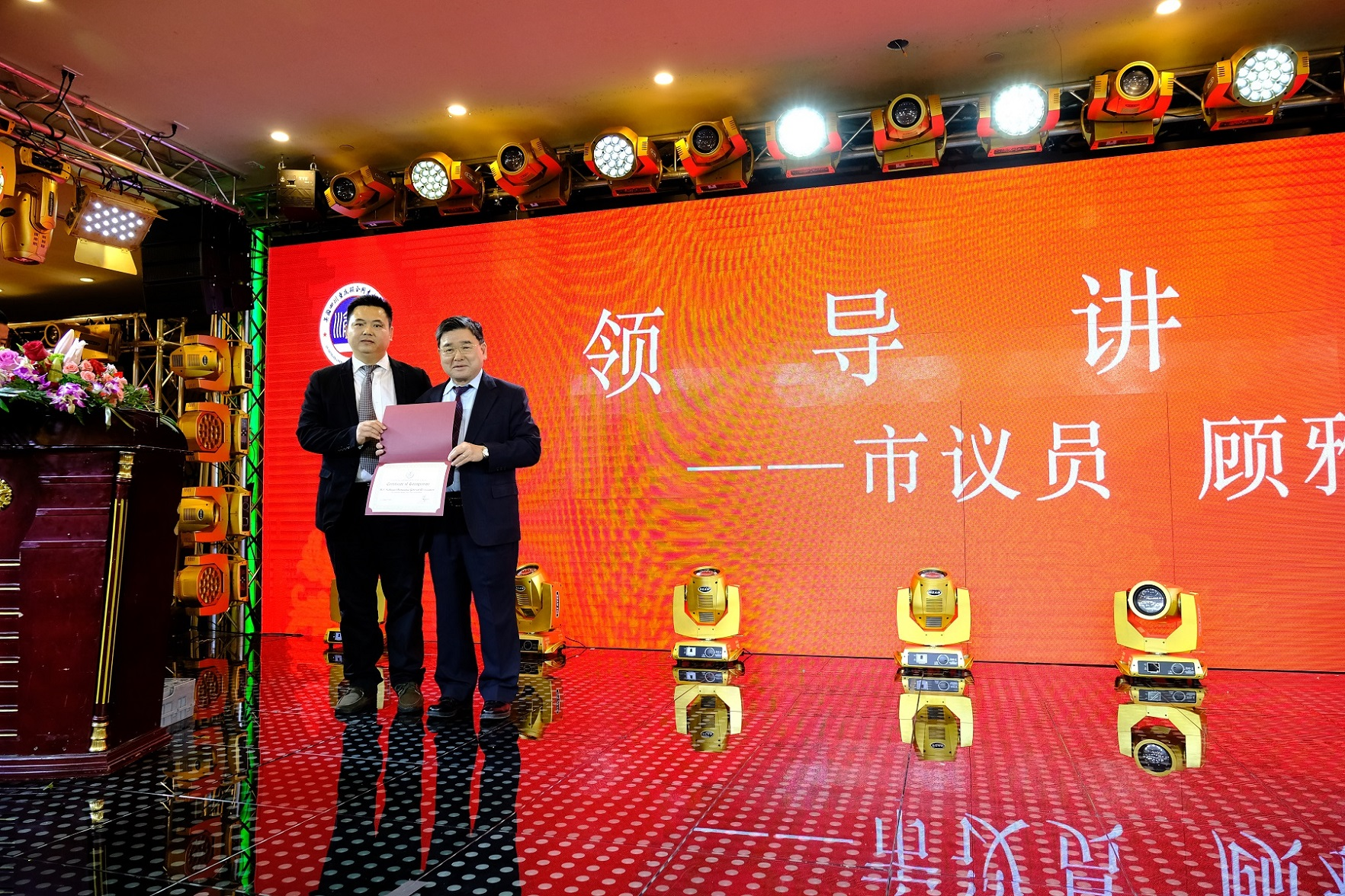 WeChat Image 20180207154734