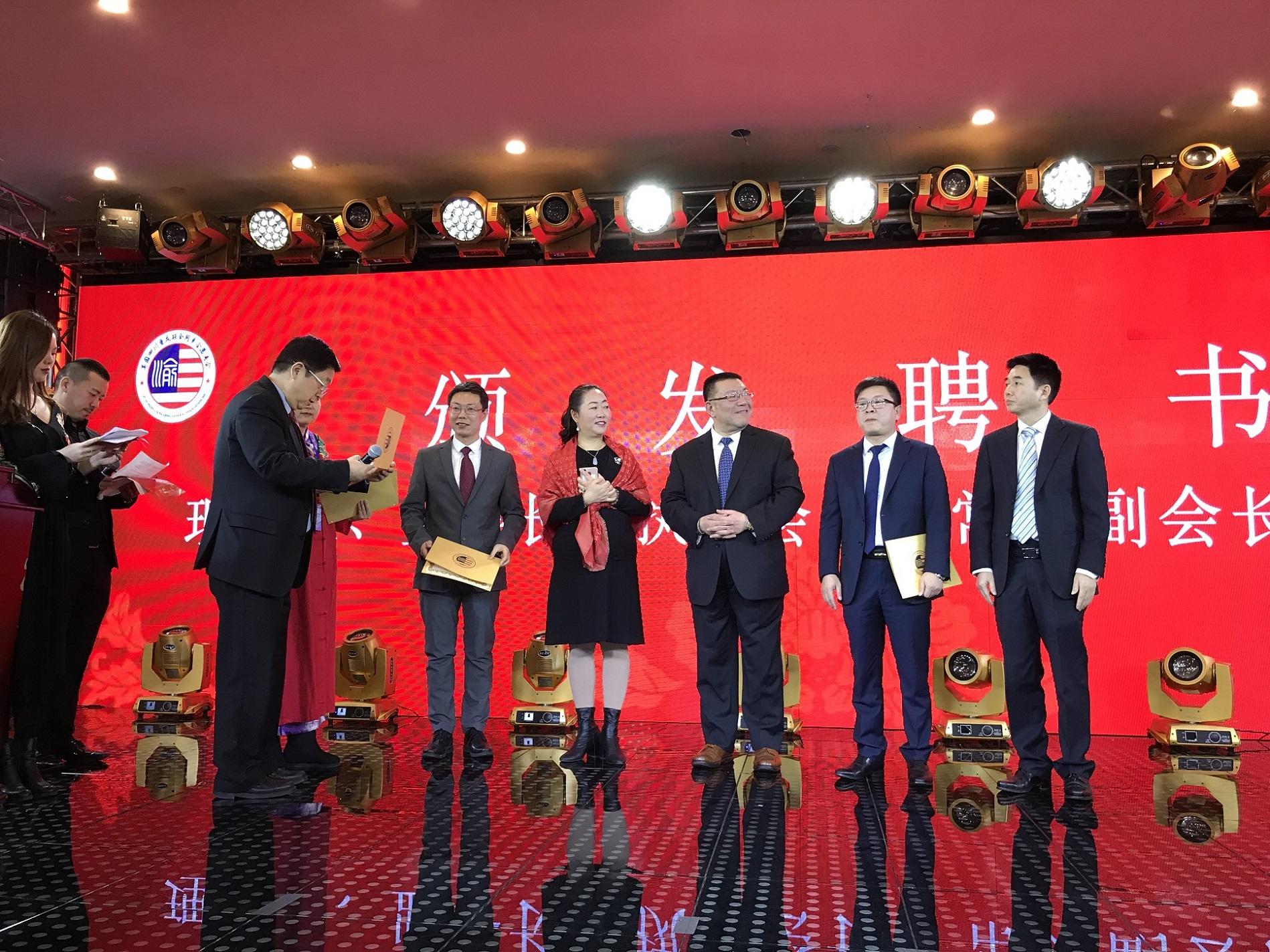 WeChat Image 20180207224217