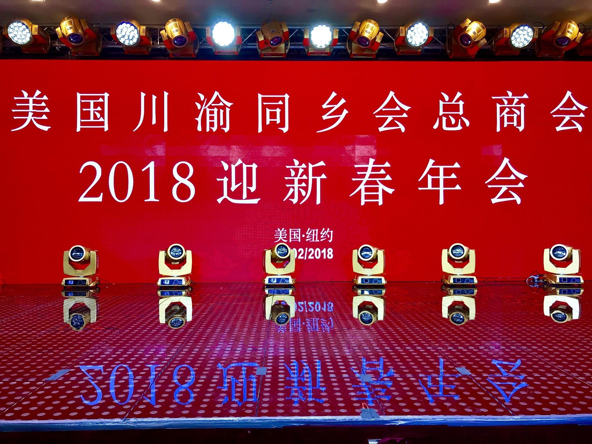 WeChat Image 20180207224706