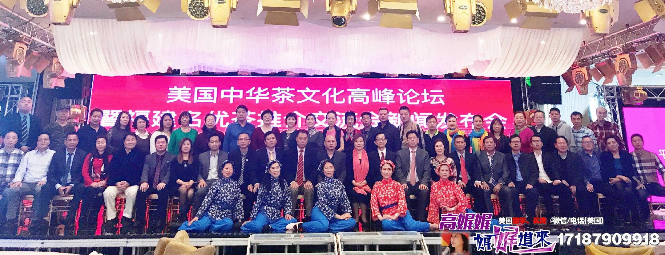 WeChat Image 20181025230756