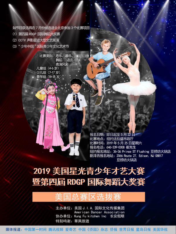 WeChat Image 20190424161725