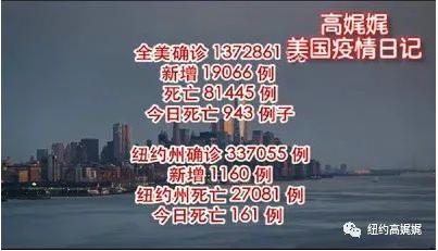 Screen Shot 2020 05 12 at 41027 AM