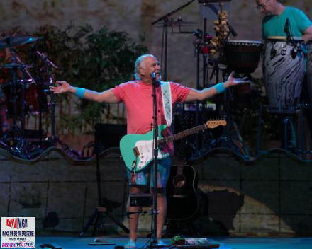 高娓娓:活力四射的美国摇滚大爷——老牌传奇歌星JimmyBuffett演唱会